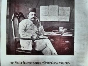 Bahman Sorabji Banaji photo