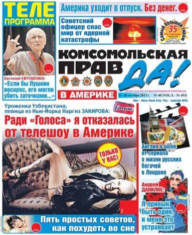 KomsomolskayaPravda_Nargiz