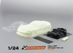 Ultralight fiber kit-2