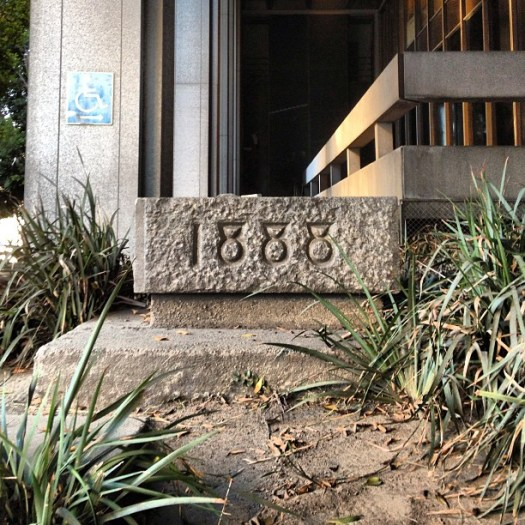 ing - 1888 - cornerstone of the original Los Angeles county courthouse