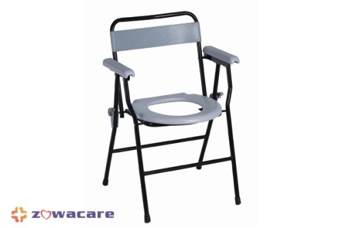 Zowa Foldable Steel Commode with Backrest