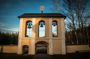 Górecko Kościelne - Polska