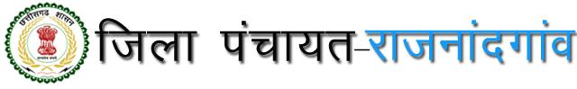 Zilla Panchayat, Rajnandgaon Asst Programmer/ DEO/ Asst Gr-03 Exam Call Letter