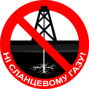 NO SHALE GAS-LOGO - Копія