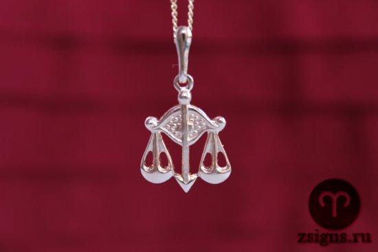 Zolotaya-podveska-znaka-zodiaka-vesy