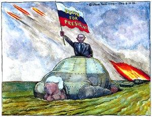К выборам Президента РФ