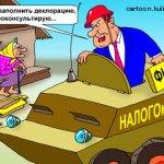 Россиийские Железные Дороги-самые гуманные в мире!