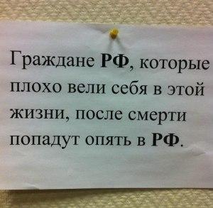 Кто творит законы в Думе?-1
