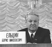 Первый п-РЕЗИДЕНТ России