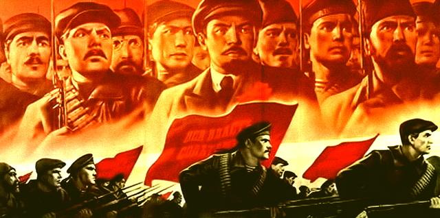 Великая Октябрьская революция 1917 года