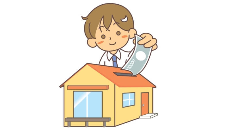 住宅ローンのために貯金する男性