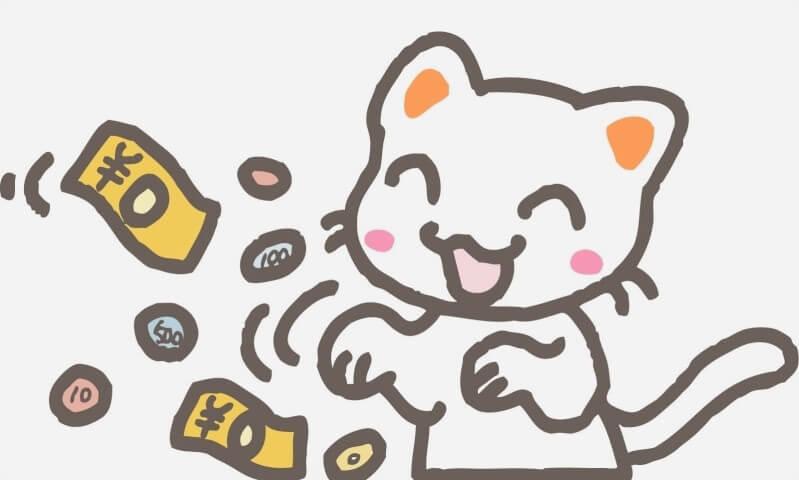 利子を呼ぶ招き猫