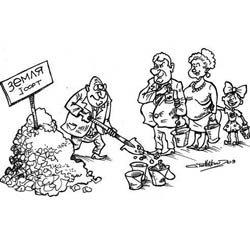 """Бесплатный """"дерибан"""" земли дачных кооперативов, разрешил Янукович"""