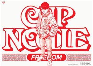 lamen_freedom_a.jpg
