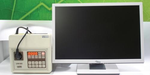 Monitor Fujitsu-Siemens