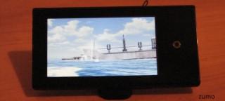 Samsung P2 em modo widescreen para vídeos