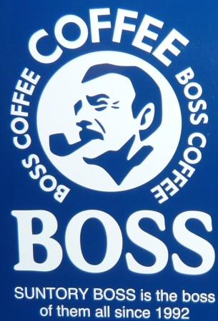 Café Boss, vendido no Japão