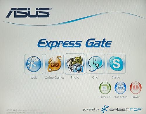 asus_expressgate_intro