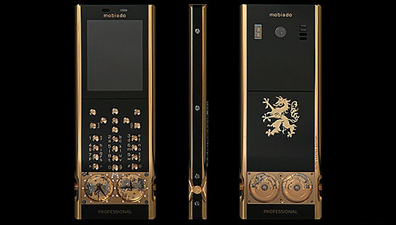 mobiado_pro_05gmt_gold