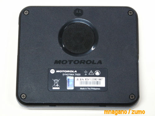 gps_motorola_tn20_back