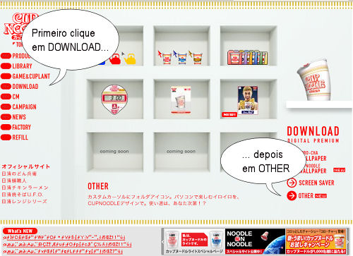 cup_noodle_timer_download