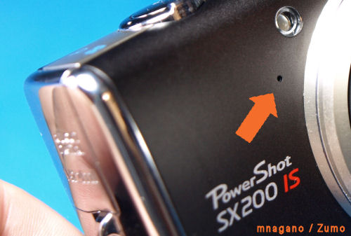 canon_sx200is_microfone