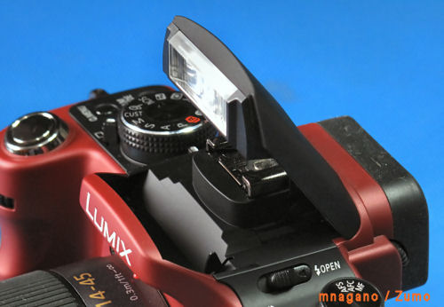 lumix_g1_flash_up_small