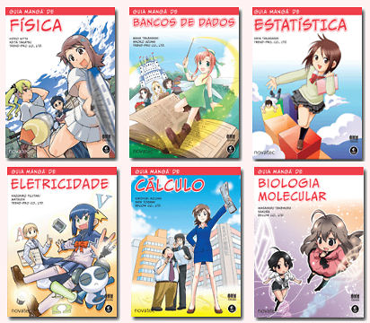 manga_guide_nacional