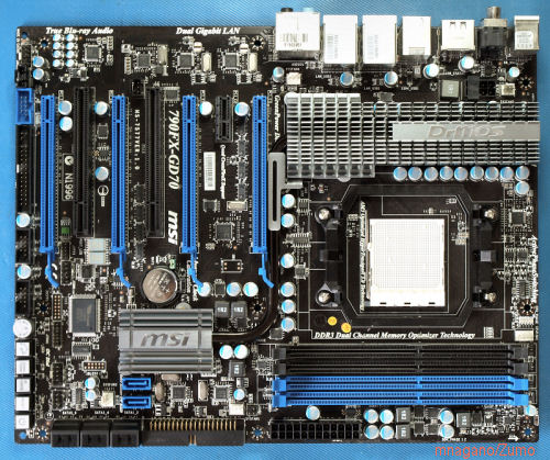 MSI_790FX_overview_small