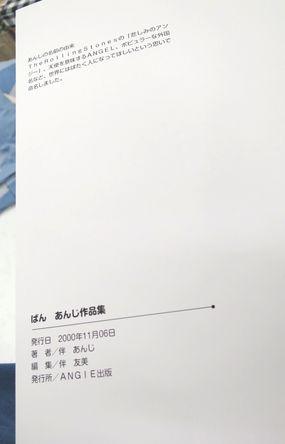 マイ絵本10