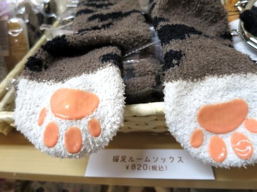 nekobu_socks