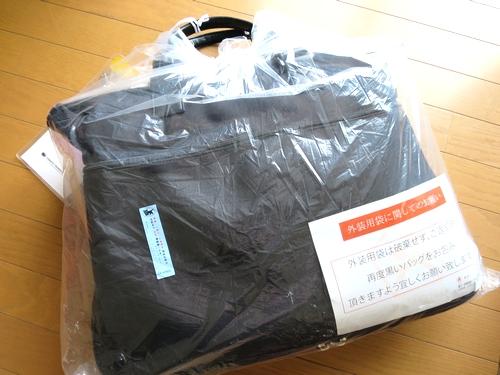 kimono365_bag