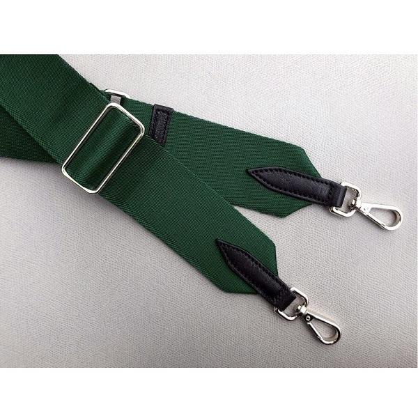 Green Bag Strap