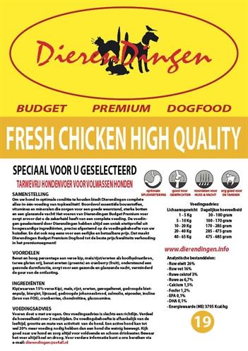 Budget premium dogfood fresh chicken high quality