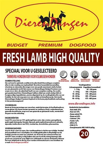 Budget premium dogfood fresh lamb high quality