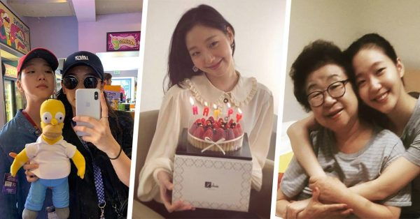 20 Kim Go Eun Facts Including Her Family, Dating Life & The King: Eternal Monarch News