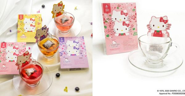 Hello Kitty Tea Has Cute Packaging & Yummy Berry Flavours For Your Next Self-Care Sesh
