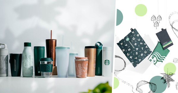 Starbucks Has A New Line Of Minimalist Merchandise In Super Chio Metallic & Mint Colours