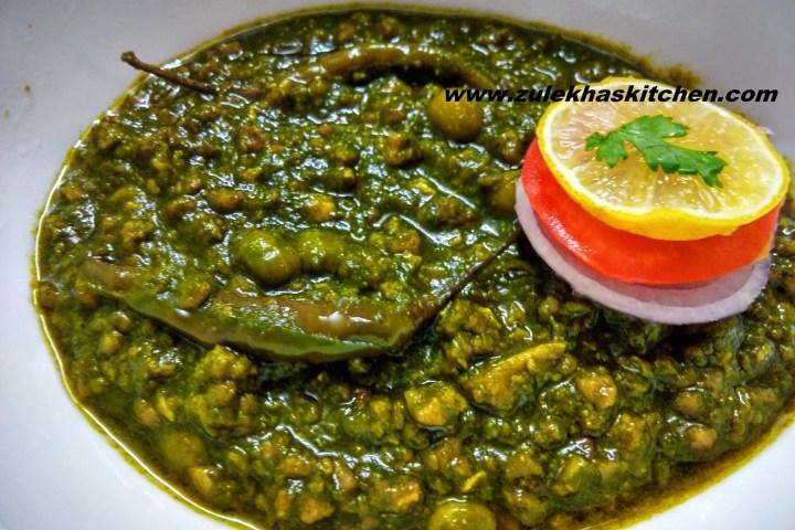 How to make Green Matar keema