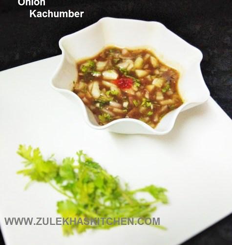 Onion Raita ( Kachumbar ) recipe