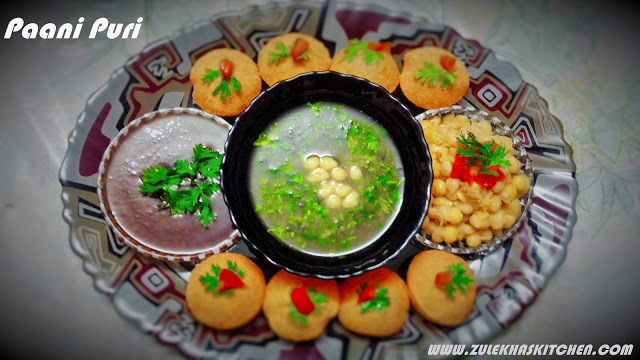 Imli chutney / Tamarind Chutney for Pani Puri