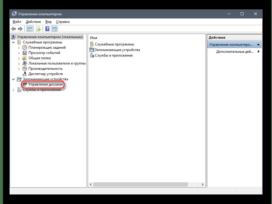 Қатты диск компьютерде анықталмаса, не анықталмаса: 12 жалпы сұрақтар