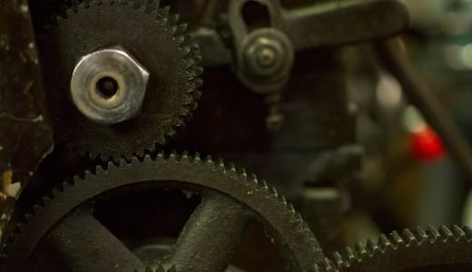 会社の歯車でも稼ぎたい!少しは気が楽になる方法