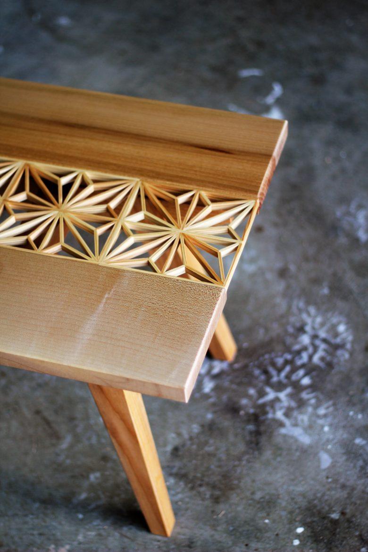 Modern Kumiko coffee table