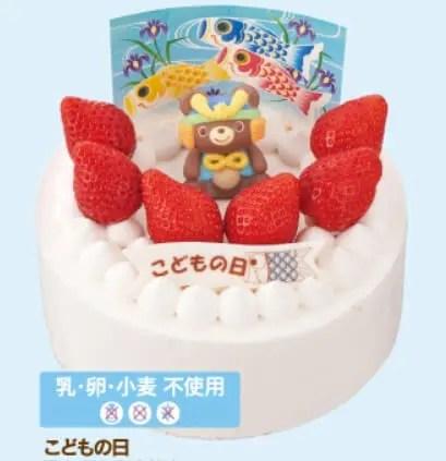 シャトレーゼ 子供の日ケーキ2021その8