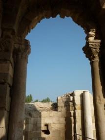 Shepela beth semesh, maresha, lachish 198 (Medium)