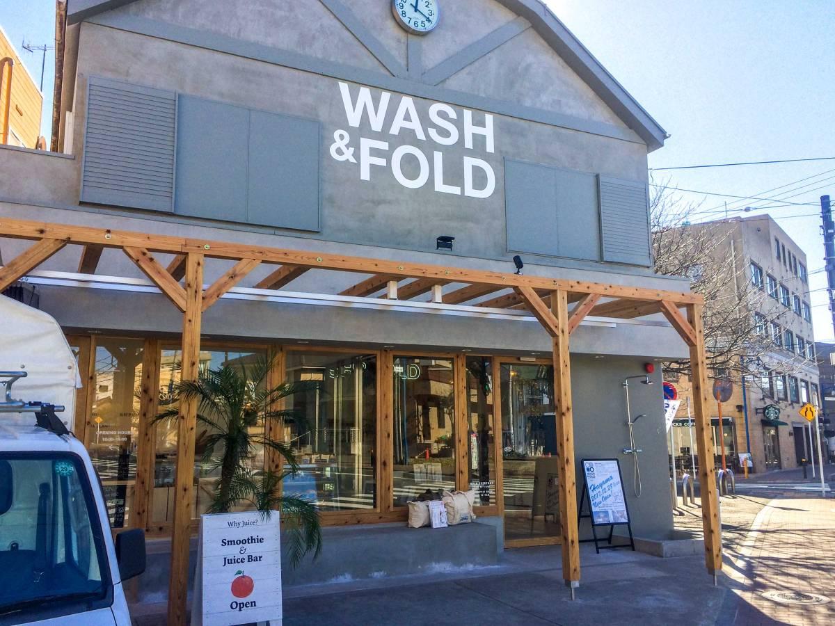 葉山に現れたカフェエリア付きコインランドリー「WASH & FOLD 葉山店」を利用してみた