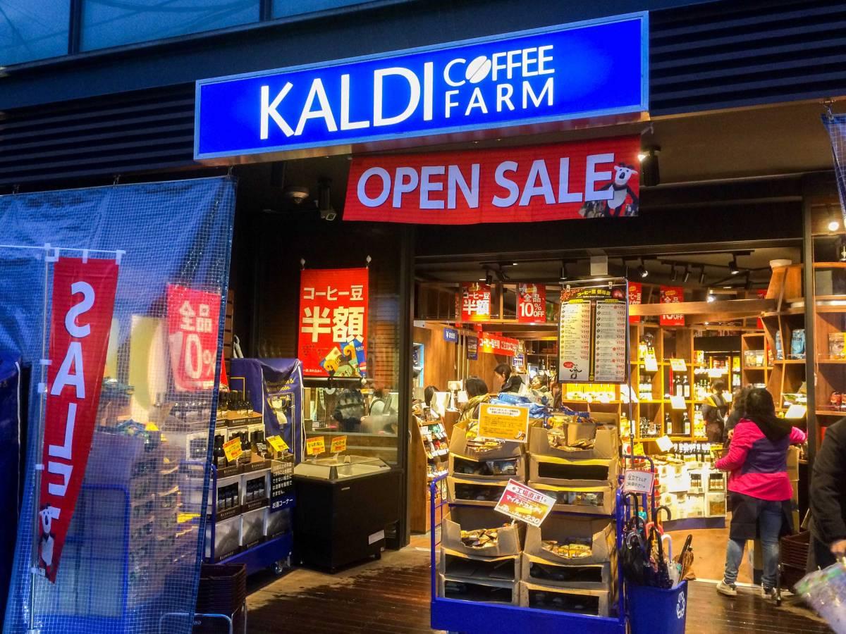 待ちに待った「カルディコーヒーファーム:逗子店」がオープン!3/11(日)まで全品10%オフ、コーヒー豆は半額セール