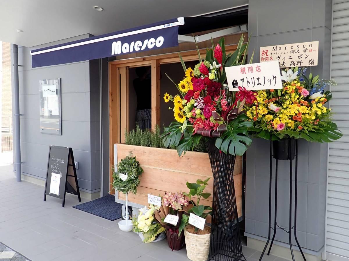 6/26(火)逗子の池田通りにイタリアン「Maresco(マレスコ)」がニューオープン!