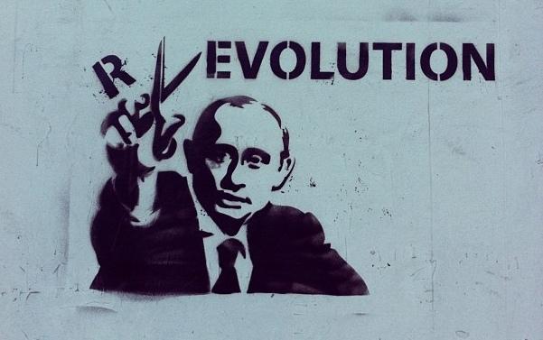Errusiar demokraziaren bost erakusgarri